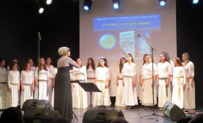 """מקהלת """"שיר אל"""" בניצוח נעמי טפלו - מרכז המוזיקה בקדומים"""