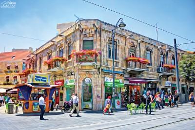 רחוב בירושלים - שרון גבאי