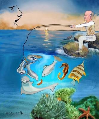 הדייג - ציור מתוך הספר