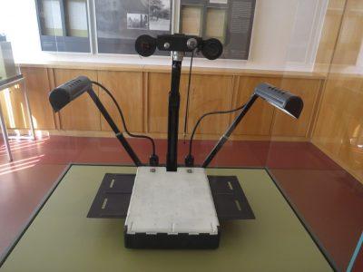 מכונות צילום מסמכים