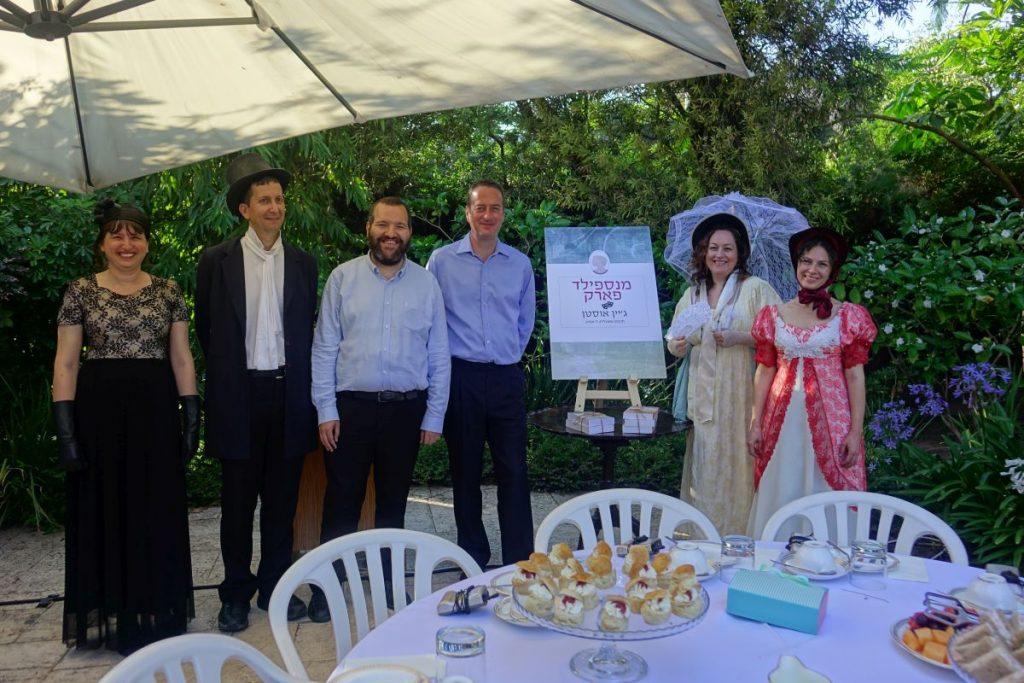 שגריר בריטניה, שי סנדיק וכמה משתתפים באירוע